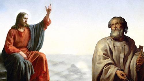 Jesús cambia el nombre de Simón a Pedro en Mateo 16, 18-19