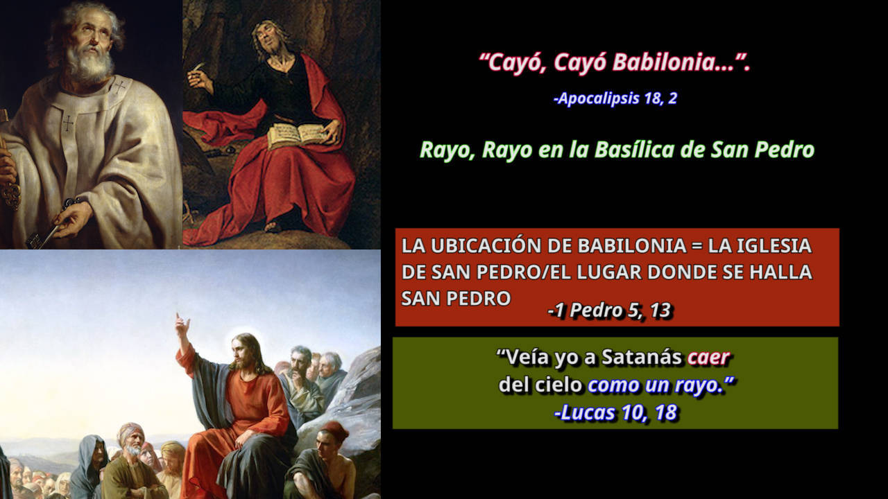 Rayo, Rayo en la Basílica de San Pedro