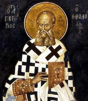 San Gregorio Nacianceno contra el bautismo de deseo