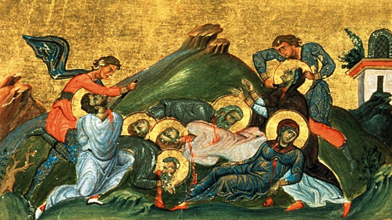 Santas Perpetua y Felícitas, mártires