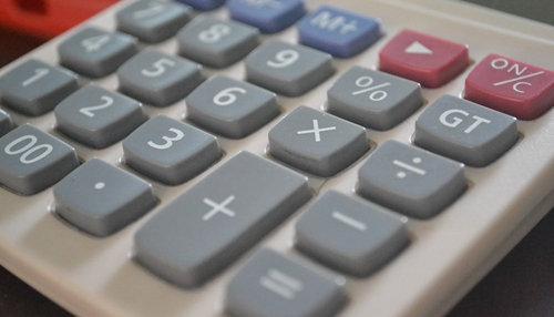 El poder de la mente y una calculadora