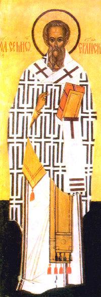 San Simeón, obispo de Jerusalén y mártir (18 de febrero)