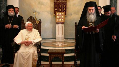 """Anti-Papa Benedicto XVI con cismático griego """"ortodoxo"""" en su visita a Jerusalén"""