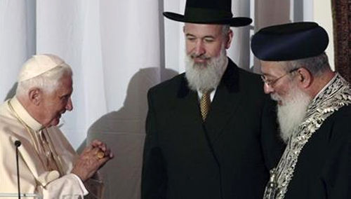 Anti-Papa Benedicto XVI y rabinos judíos de Israel