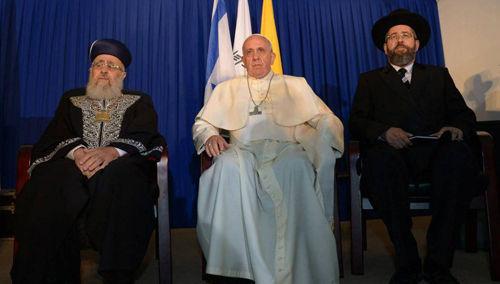 Anti-Papa Francisco y rabinos judíos de Israel