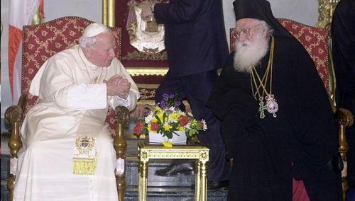 """Anti-Papa Juan Pablo II con cismático griego """"ortodoxo"""" en su visita a Jerusalén"""
